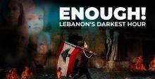 تكريم فيلم لبناني في مهرجان كان