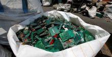 الذهب والفضة في النفايات الالكترونية