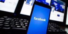 فيسبوك تزيل التسجيلات المزيفة وتبقي على الساخرة
