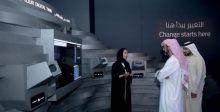 عمار النعيمي يطلع على ابتكارات الحكومات الخلاقة