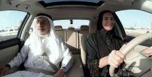 المرأة السّعوديّة تقود نيسان مع مدرّبين