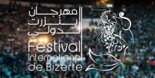 مهرجان بنزرت في تونس يتنوّع بالفنون والابداعات