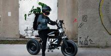 دراجة التنقل الذكي والأنيق