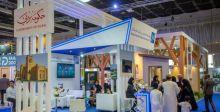 ديكوبيلد 2020 يشهد إقبالاً فاق التوقعات للمشاركة في نسخته الرابعة
