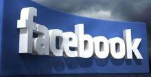 غرامة قياسية ستدفعها فيسبوك في تسوية أميركية