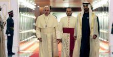 قداسة البابا:الامارات تحولت للقاء بين الثقافات والديانات