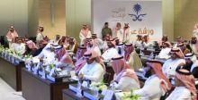تحديثُ التعامل مع الإبل في السعودية