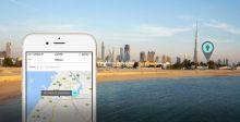 إطلاق تطبيق كاري في دبي!