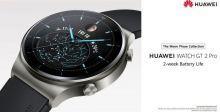 ساعة HUAWEI WATCH GT 2 Pro  الجديدة تصل إلى لبنان