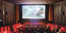 أفلام تحافظ على مواقعها المتقدمة