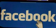 نتائج فيسبوك تفوق التوقعات بسبب الاعلانات