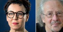 بولندية ونمساوي يفوزان بجائزة نوبل للآداب