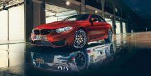 توفر بطاقات عرض BMW M 2016