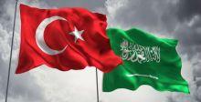 استثمارات سعودية في الارض التركية