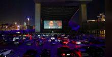 سينما في الهواء الطلق في دبي