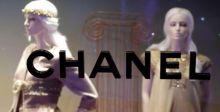 شانيل تُنتج الكمامات وقمصان الوقاية