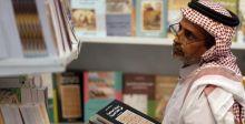 معرض الرياض للكتاب الى مستقبل من التحولات