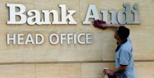 بنك عودة اللبناني ينتعش