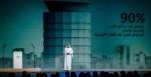 مدير عام بلدية دبي يستشرف مستقبل المدن على منصة القمة العالمية للحكومات
