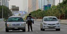 السعودية ترفع جزئيا حظر التجول وتبقيه في مكة