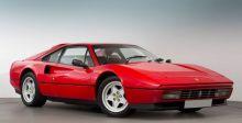 أسعار السيارات الكلاسيكية الى تراجع