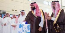 السعودية كدولة نووية وتكنولوجية صديقة للبيئة