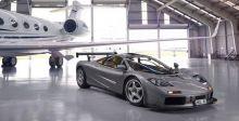 أندر ماكلارين F1 قد يصل سعرها إلى 23 مليون دولار!
