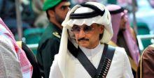 الوليد يتعهد بدعم اصلاحات ولي العهد السعودي
