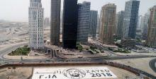 احتفالاً بعام زايد، مركز دبي للسلع المتعددة يحطّم الرقم القياسي العالمي