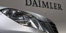 استدعاء الاف سيارات مرسيدس بسبب السقف المتحرك