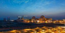 الامارات السبّاقة في الانتاج النووي السلمي