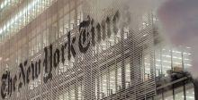 اشترك بموقع الطهي في نيويورك تايمز
