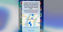 iOS 13 من Apple قادم قريبًا.. إليك أهمّ التّحسينات!