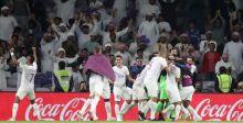 العين الاماراتي يقلب المعادلات  في كأس العالم للأندية