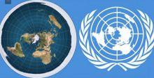 الأمم المتحدة راضية عن الاصلاحات في مصر