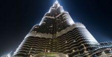 تناول الطّعام في العلى مع فندق أرماني دبي